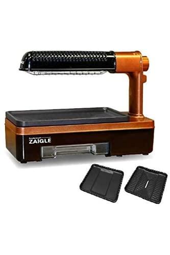 ZAIGLE(ザイグル) 首振り機能付ザイグル炙輪(あぶりん) GOLD ワイドプレート付きセット   赤外線直火調理無煙ロースター 上下W加熱   焼肉