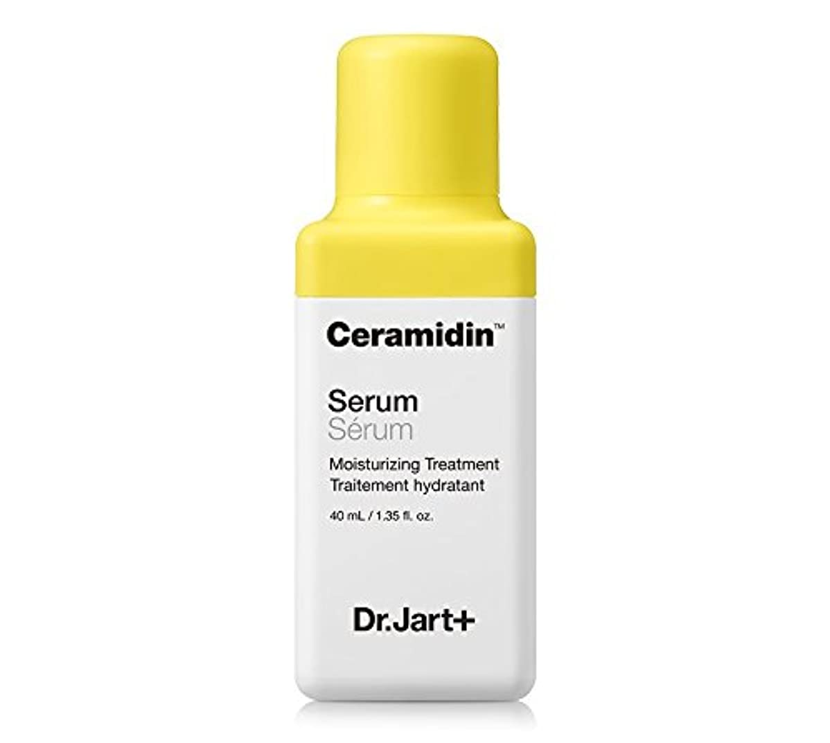 モーテル防衛意図的Dr. Jart New Ceramidin Serum 40ml Highly-intensive filler serum 高強度充填剤血清