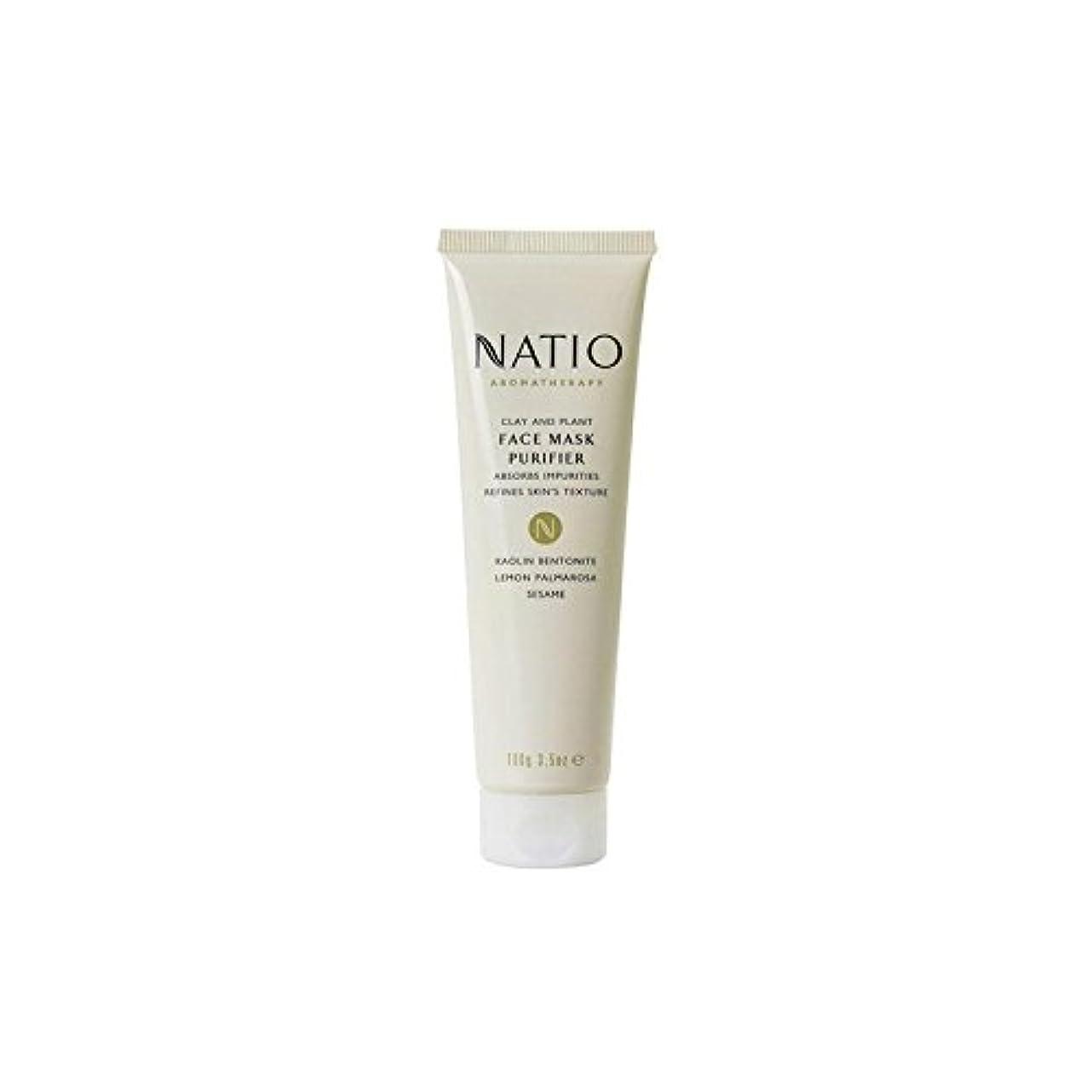 サイト排泄する蒸留Natio Clay & Plant Face Mask Purifier (100G) - 粘土&植物フェイスマスクの浄化(100グラム) [並行輸入品]