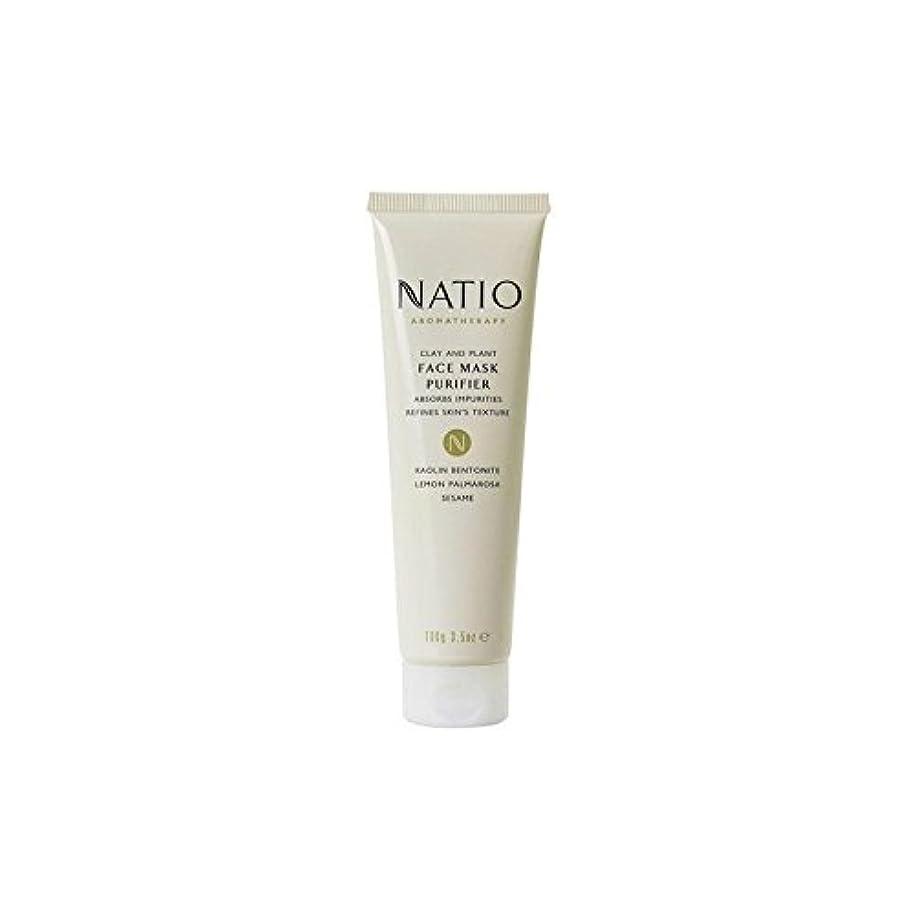 ヘッドレス作曲する製造業粘土&植物フェイスマスクの浄化(100グラム) x4 - Natio Clay & Plant Face Mask Purifier (100G) (Pack of 4) [並行輸入品]