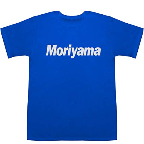 Moriyama 森山 守山 モリヤマ T-shirts ブルー S【温泉卵】【修斗】