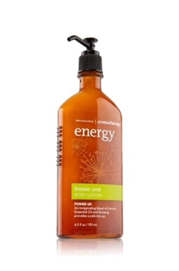 消化卒業怒りバス & ボディワークス アロマセラピー エナジー レモンゼスト ボディローション Aromatherapy Energy - Lemon Zest Body Lotion【並行輸入品】