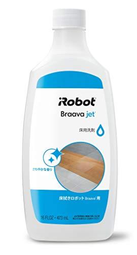 【正規品】Braava(ブラーバ)用床用洗剤473mlアイロボット4632816