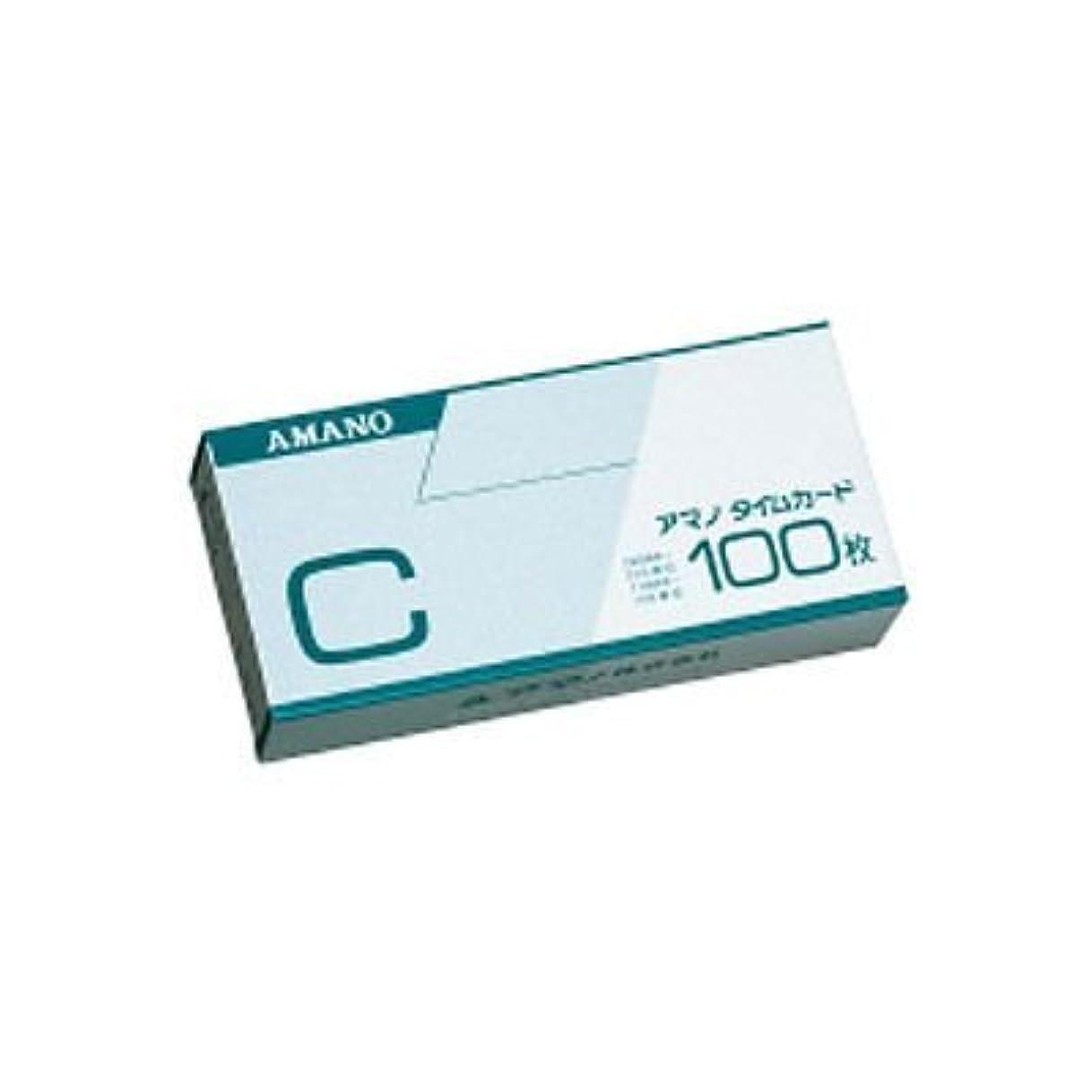 牛肉実験室保持アマノ タイムカード 25日?10日締切 1箱(100枚入) C?-??/52523151