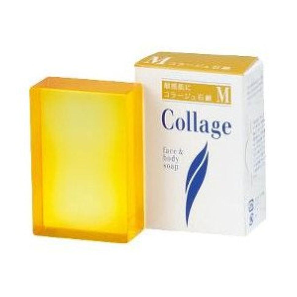 塩する含意(持田ヘルスケア)コラージュM石鹸 100g(お買い得3個セット)