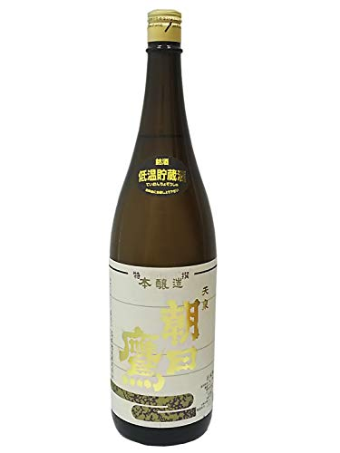 朝日鷹特選本醸造低温貯蔵酒15度1800ml(朝日鷹)(山形)