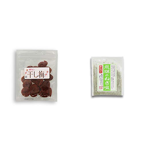 [2点セット] 種なし干し梅(90g)・手造り 飛騨のねぎ塩(40g)