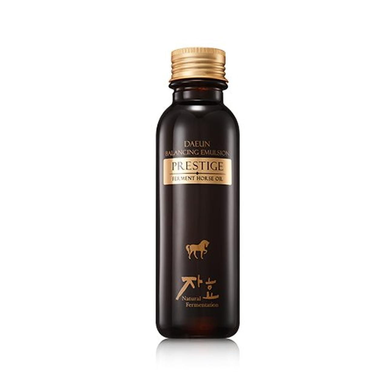 ご予約故意に未亡人ZHAHYO Daeun Balancing Prestige Fermented Horse Oil Emulsion(Lotion) 150ml/Korea Cosmetics