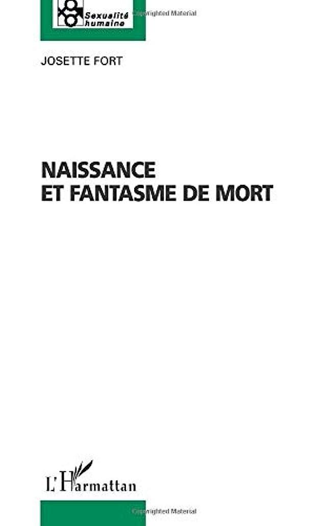 代理店顕現上級Naissance et fantasme de mort