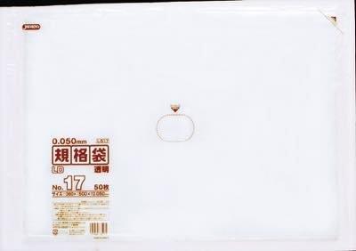 ジャパックス 業務用ポリ袋 L517 0.050mm 50枚×5冊×2箱