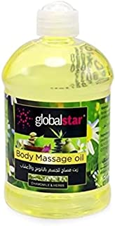 Global Star Chamomil and Herbs Body Massage Oil 500 ml