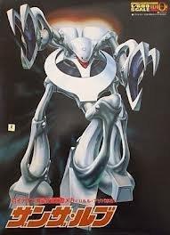 1/600スケール 伝説巨神イデオン 対イデオン用最終重機動メカ<ハルル・アジバ専用> ザンザ・ルブ