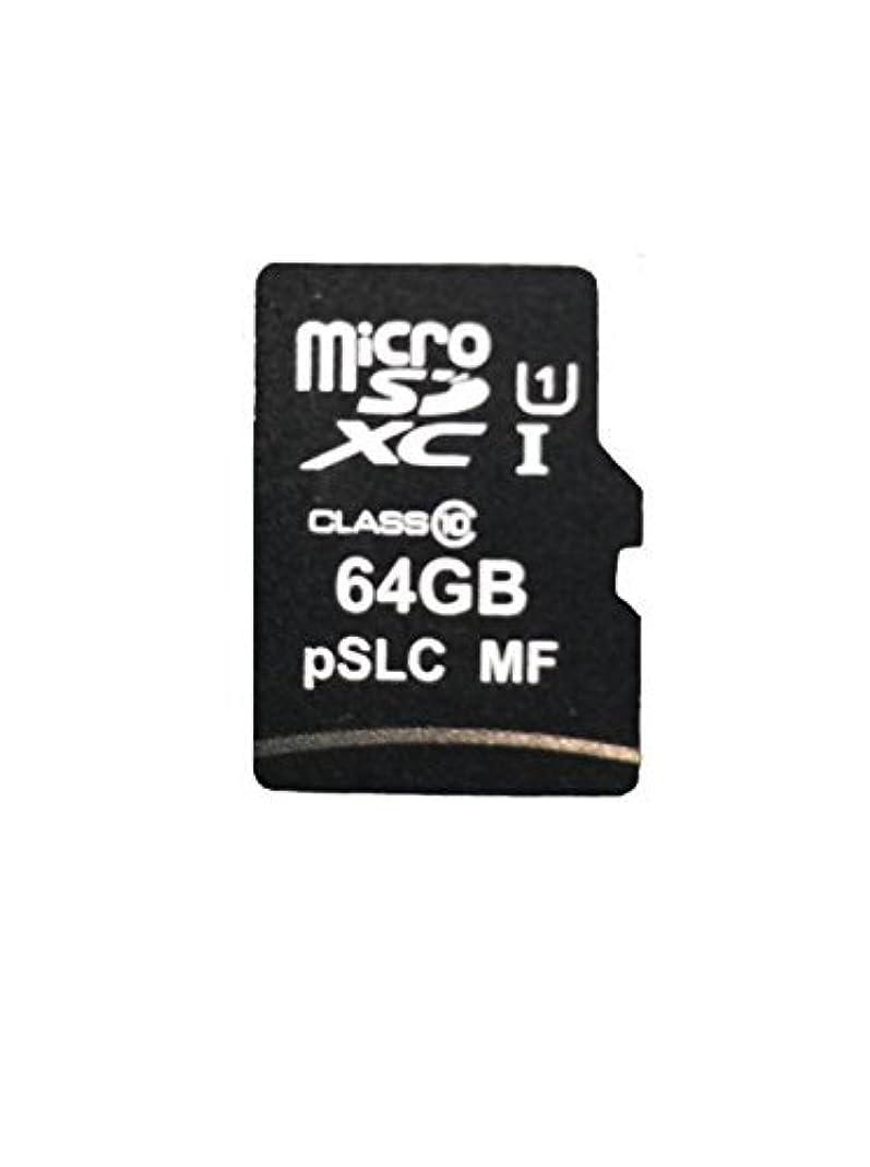 キャッシュ言及する意志に反するM-Factors Storage 64GB microSDXC pSLC (Pseudo) UHS-II, V90/V60/V30, 280MB/s Read, 245MB/s Write, 20K P/E [並行輸入品]
