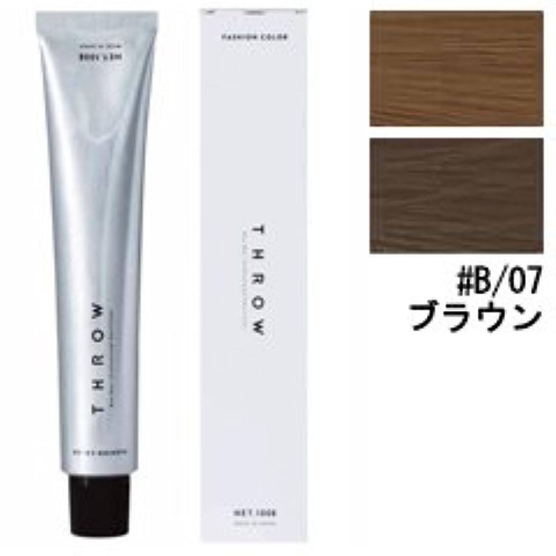 乗って最高シーン【モルトベーネ】スロウ ファッションカラー #B/07 ブラウン 100g