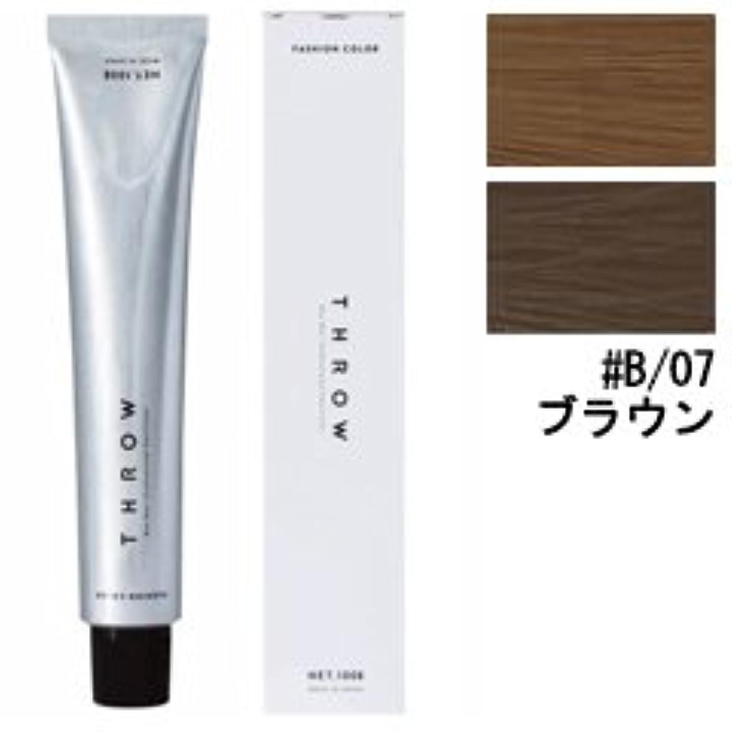 切手フィード相互接続【モルトベーネ】スロウ ファッションカラー #B/07 ブラウン 100g