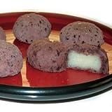 自然食品のたいよう 日岡 おはぎ(粒あん) 50g×5個 冷凍 ※2個セット