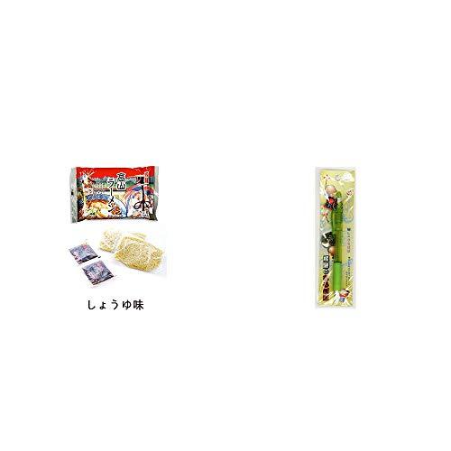 [2点セット] 飛騨高山ラーメン[生麺・スープ付 (しょうゆ味)]・さるぼぼ 癒しシャープペン 【グリーン】