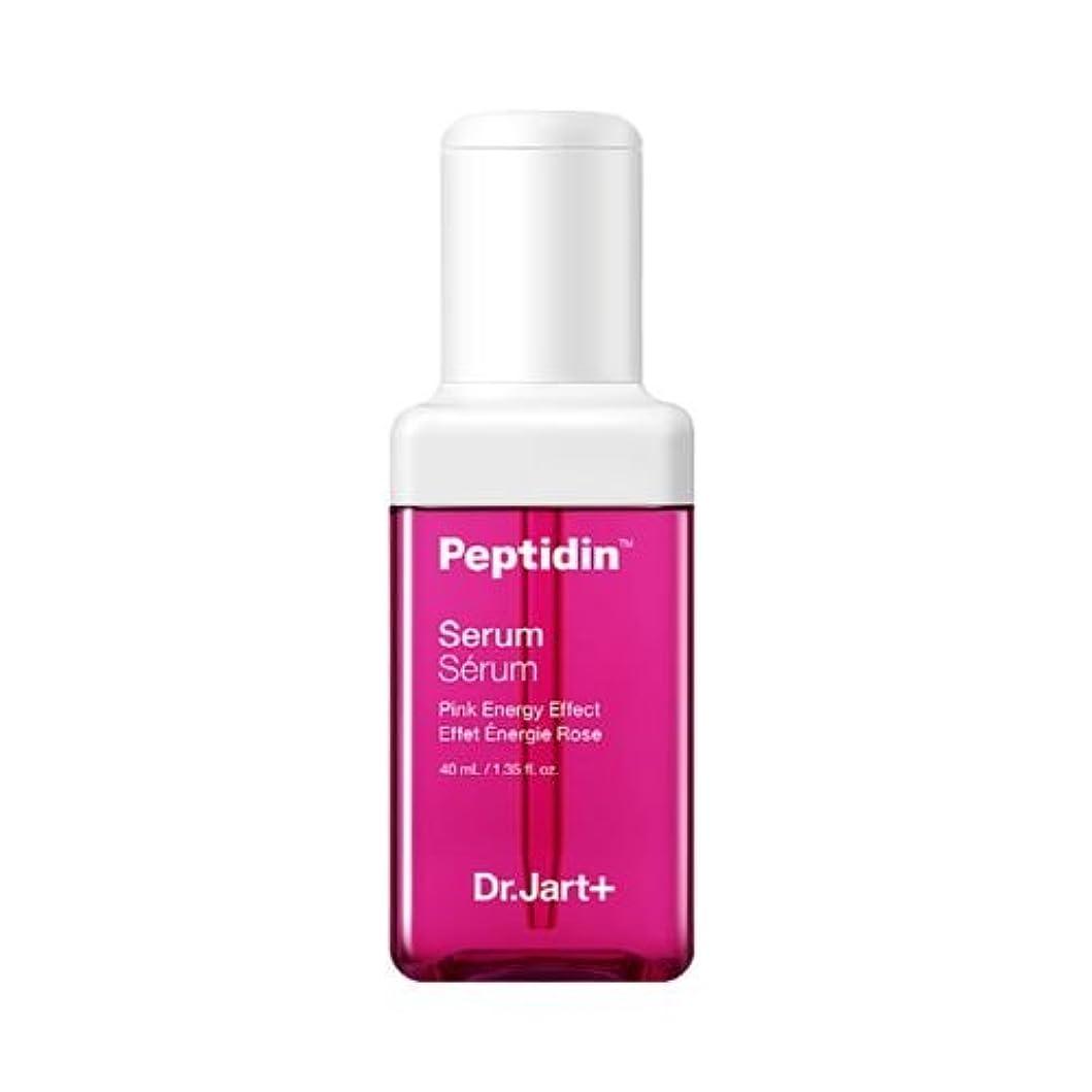 マーベル専ら関連する[DR Jart] Peptidin serum Pink Energy effect ドクタージャルトペプチドディーン セラムピンクエネルギー 40ml[海外直送品] [並行輸入品]