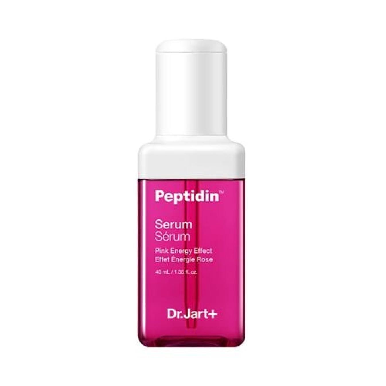 ダイヤモンド結核フォージ[DR Jart] Peptidin serum Pink Energy effect ドクタージャルトペプチドディーン セラムピンクエネルギー 40ml[海外直送品] [並行輸入品]