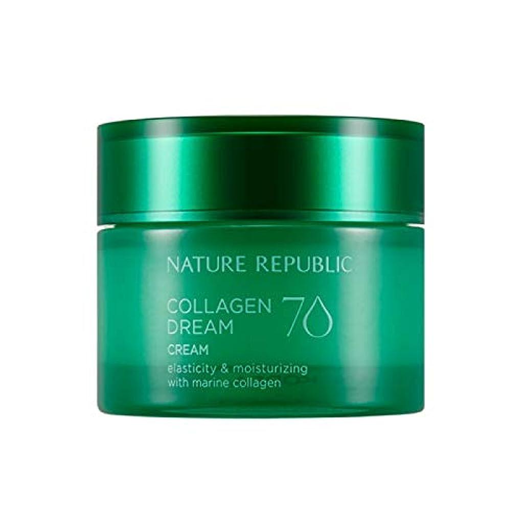付与ヒゲ注入するネイチャーリパブリック(Nature Republic)コラーゲンドリーム70クリーム 50ml / Collagen Dream 70 Cream 50ml :: 韓国コスメ [並行輸入品]