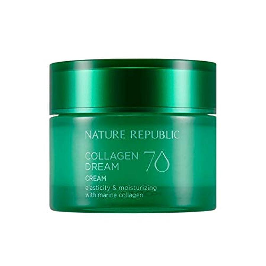 について下着アートネイチャーリパブリック(Nature Republic)コラーゲンドリーム70クリーム 50ml / Collagen Dream 70 Cream 50ml :: 韓国コスメ [並行輸入品]