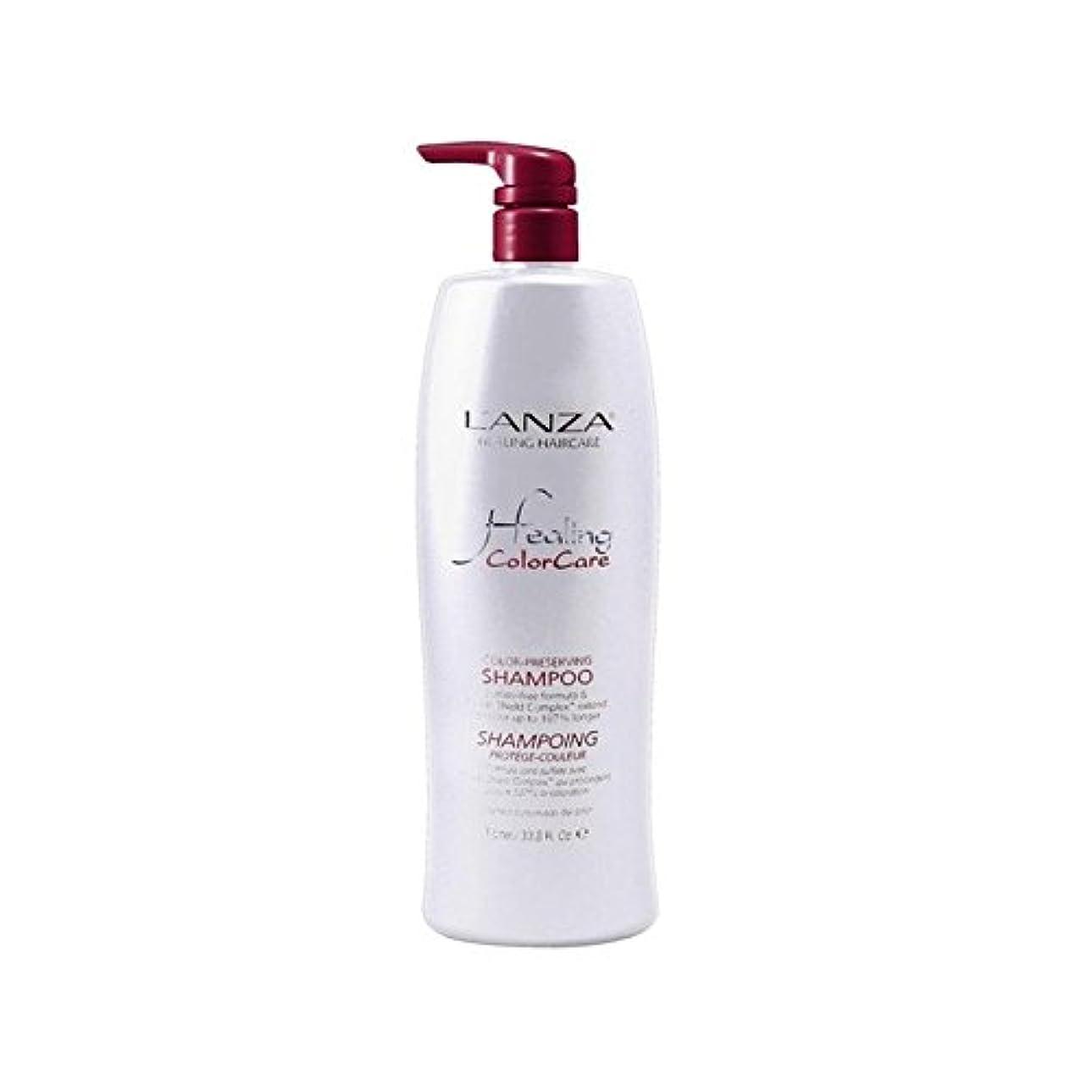 ガス原因釈義シャンプーを保存ランツァ癒し色(千ミリリットル) x4 - Lanza Healing Colorcare Colour Preserving Shampoo (1000ml) (Pack of 4) [並行輸入品]