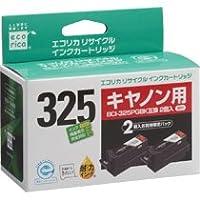 エコリカ リサイクルインクカートリッジ ECI-C326Y-2PT 限定2個パック
