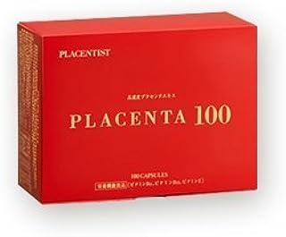 プラセンタ100 レギュラーサイズ100粒 2箱