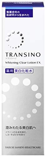 第一三共ヘルスケアトランシーノ『薬用ホワイトニングクリアローションEX』