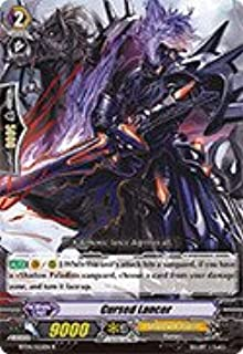 Cardfight!! Vanguard TCG - Cursed Lancer (BT04/025EN) - Eclipse of Illusionary Shadows