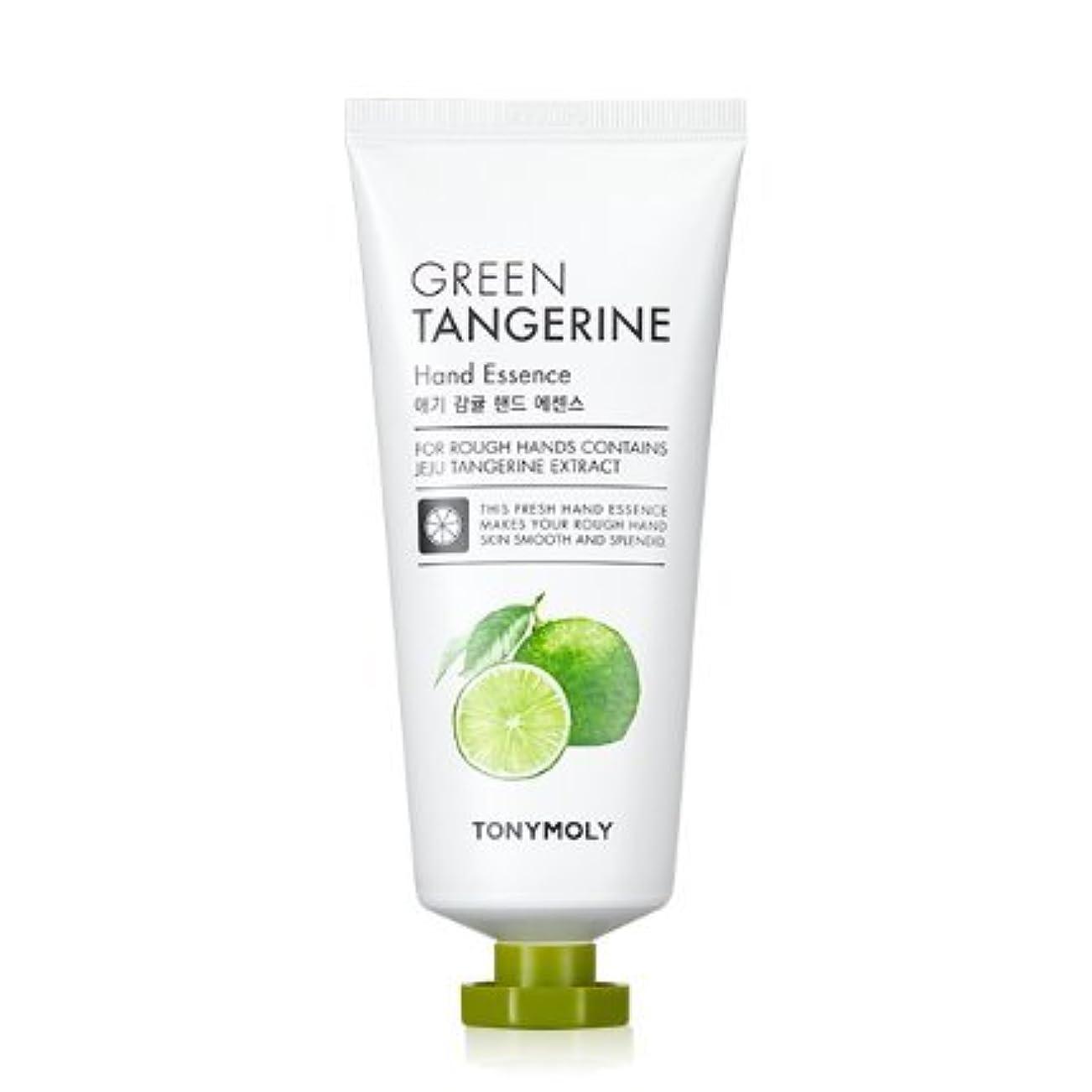 海峡折る分類[Renewal] TONYMOLY Green Tangerine Hand Essence/トニーモリー 青みかん ハンド エッセンス 80g [並行輸入品]