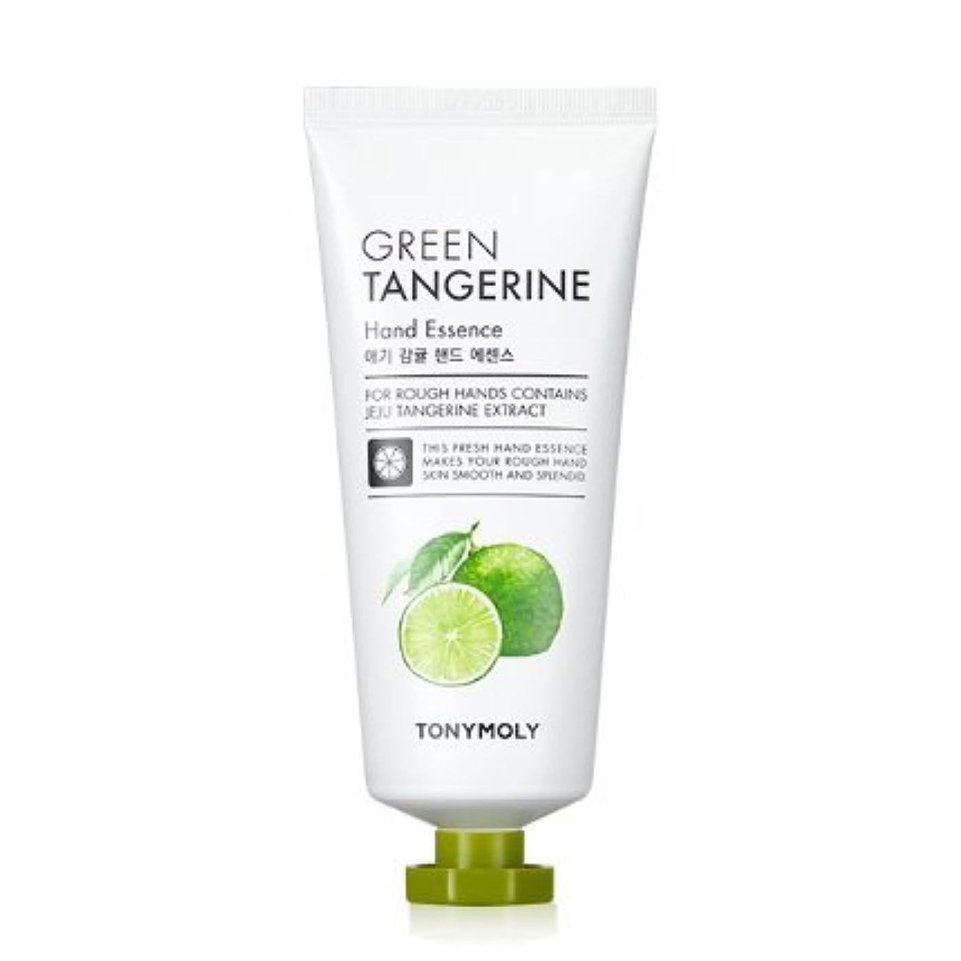 対処するパレード全能[Renewal] TONYMOLY Green Tangerine Hand Essence/トニーモリー 青みかん ハンド エッセンス 80g [並行輸入品]