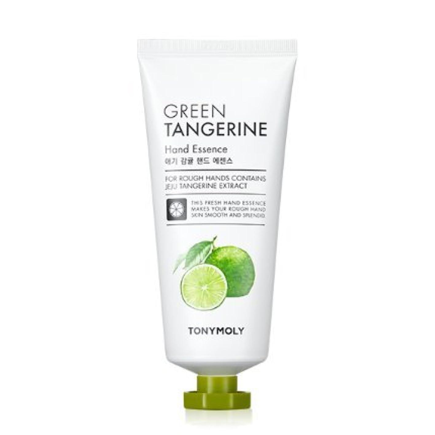 キャンドル同化する薄める[Renewal] TONYMOLY Green Tangerine Hand Essence/トニーモリー 青みかん ハンド エッセンス 80g [並行輸入品]