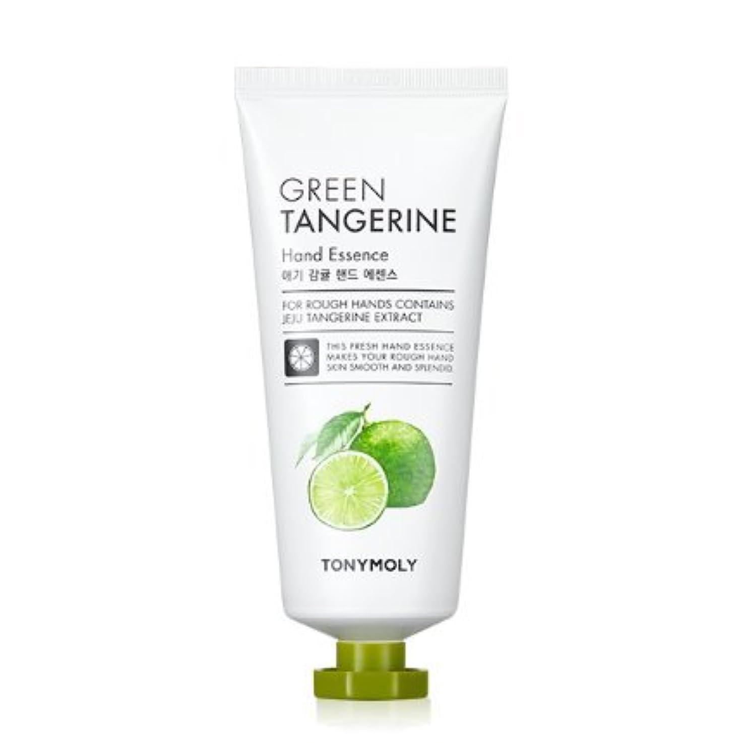 肥満気になるシャイ[Renewal] TONYMOLY Green Tangerine Hand Essence/トニーモリー 青みかん ハンド エッセンス 80g [並行輸入品]