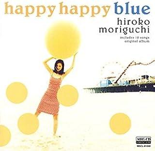 happy happy blue (MEG-CD)