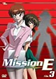 Mission-E File.3[DVD]