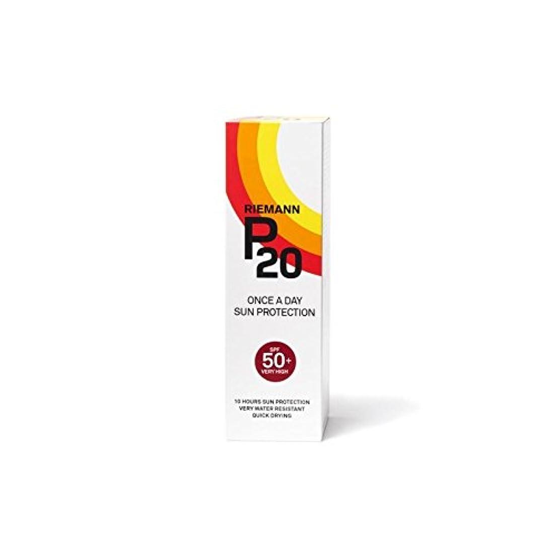 けん引フラッシュのように素早くペアリーマン20太陽フィルター100ミリリットルの50 + x4 - Riemann P20 Sun Filter 100ml SPF50+ (Pack of 4) [並行輸入品]