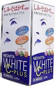【第3類医薬品】ネオビタホワイトCプラス「クニヒロ」 240錠 ×6