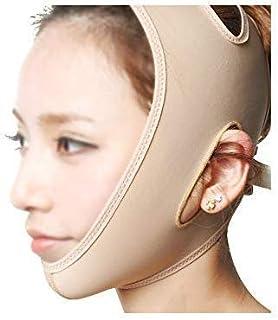Afslanken van het gezicht Gezichtsverband, 3D-paneelontwerp van gezichtsmasker, ademend, niet verstopt, zeer elastische ly...