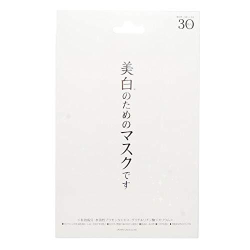Mask Japan White Essence Facial Mask - 30pcs (Green Tea Set)
