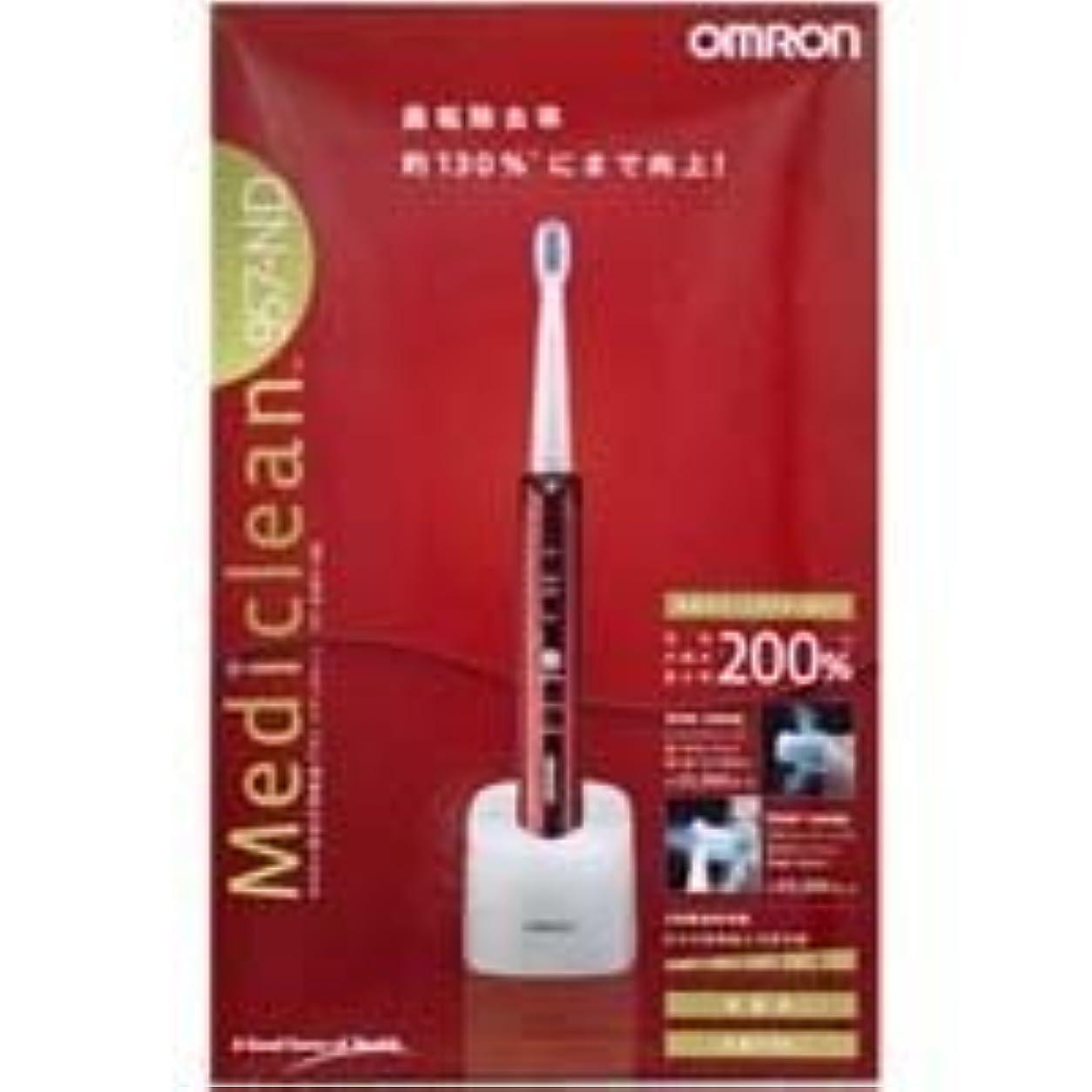 ナプキンぺディカブ望ましいオムロン音波式電動歯ブラシHT-B957-ND
