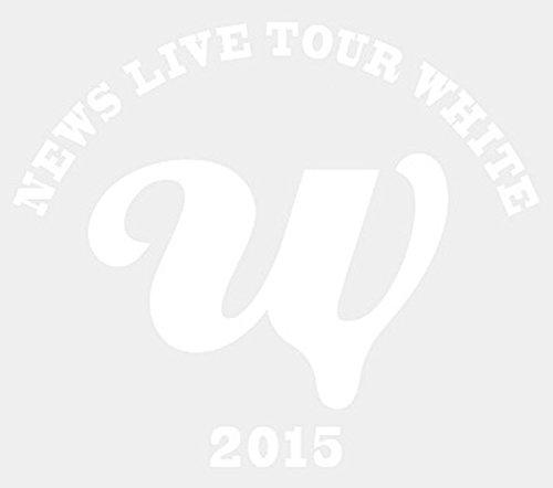 『NEWS LIVE TOUR 2015 WHITE(初回盤) [DVD]』のトップ画像