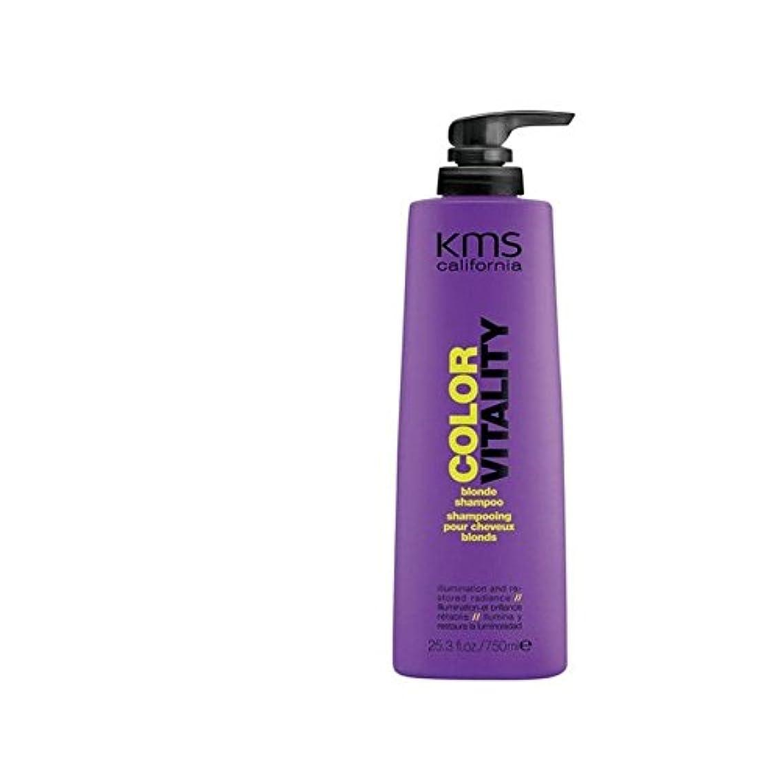 とは異なり受信機偏差カリフォルニアブロンドシャンプー - スーパーサイズ(750ミリリットル) x2 - Kms California Colorvitality Blonde Shampoo - Supersize (750ml) (Pack of 2) [並行輸入品]