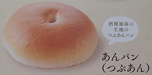 TM 冷凍 あんパン( つぶあん ) / 焼成パン 10個(個約27g)×24袋 業務用 パン