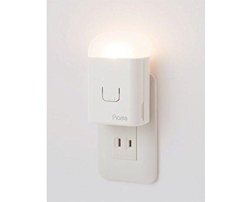 ピオマ ここだよライトS UGL3-W 【生方製作所】 【コンセント充電式携帯灯】