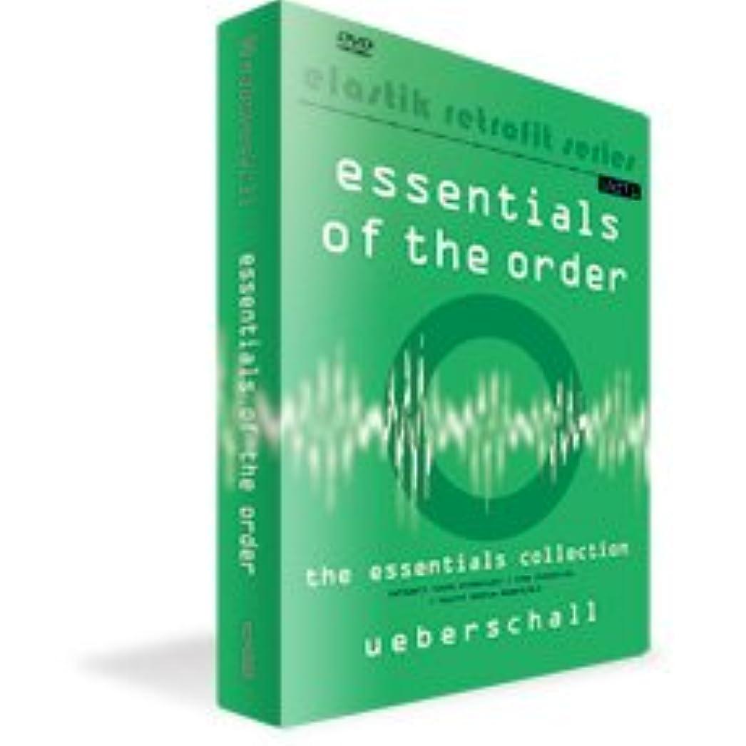 先のことを考える湿地感度Ueberschall RETROFIT01 ESSENTIALS OF THE ORDER ループ音源 ◆並行輸入品◆