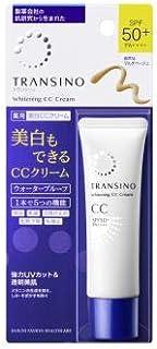 【医薬部外品】トランシーノ薬用ホワイトニングCCクリーム 30g  2個セット