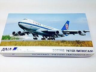 ハセガワ 1/200 旅客機シリーズ 10603 ANA B747SR「モヒカン」