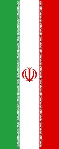magFlags Bandera Irán | Bandera Vertical | 3.5m² | 300x120cm