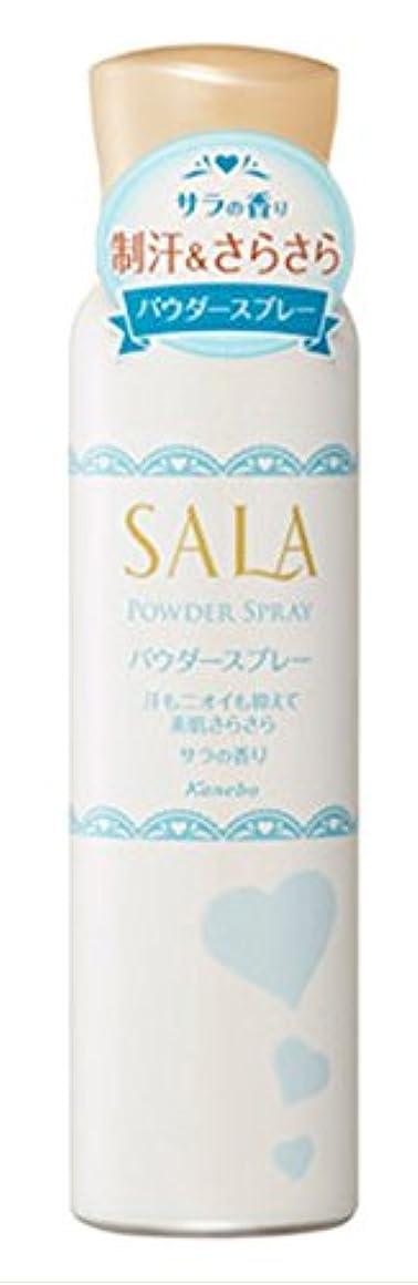 優越画面病者【カネボウ】SALA(サラ) パウダースプレーS サラの香り 90g (制汗剤)×3